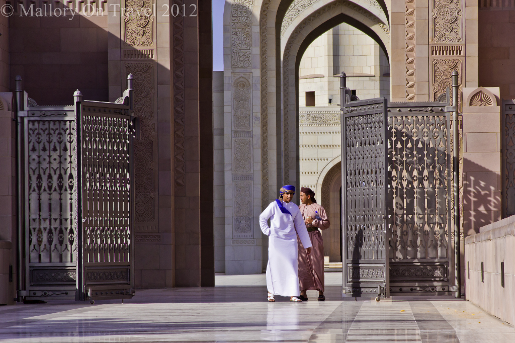 The Sultanate of Oman Qaboos Grand Mosque, Muscat on Mallory On Travel adventure, photography