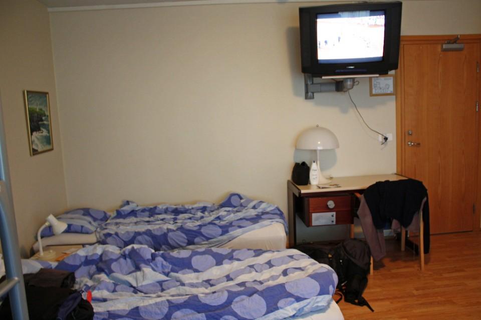 Storholt Hostel, Akureyri, Iceland on Mallory on Travel, adventure, photography