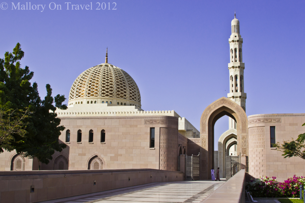 The Qaboos Grand Mosque in Muscat in the Sultanate of Oman on Mallory on Travel, adventure, adventure travel, photography