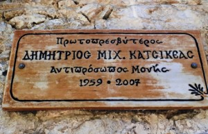 Plaque at the Moni Sotiros in the Viros Gorge near Kardamili in the Peloponnese, Greece on Mallory on Travel adventure, adventure travel, photography Iain Mallory-300-3