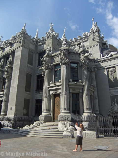 House with Chimaeras or Gorodetsky House in Kiev, capital city of the Ukraine on Mallory on Travel adventure, adventure travel, photography House with Chimaeras